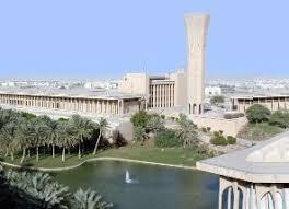 King Fhad University