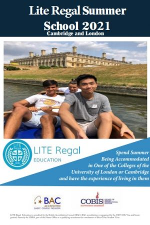 summer brochure cover
